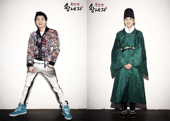 Choi Woo Shik Rooftop Prince