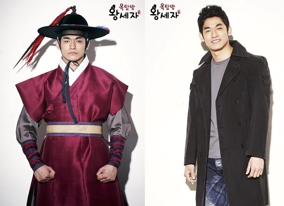 Jung Seok Won Rooftop Prince
