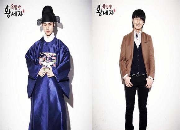 Lee Min Ho Rooftop Prince