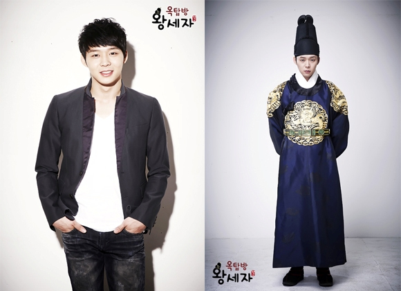 Park YooChun Rooftop Prince