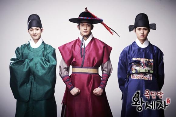 Pemeran Utama Serial Drama Rooftop Prince